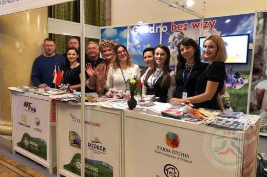 «Регионы Беларуси представляют свои туристические возможности на международной выставке в Гданьске»