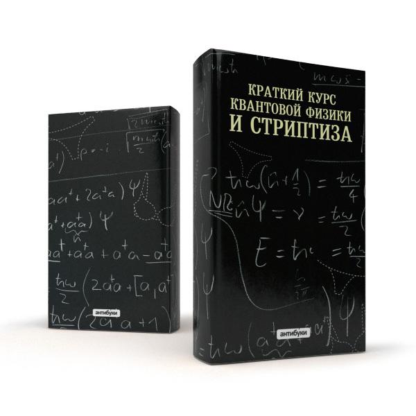 Книга – источник обложек