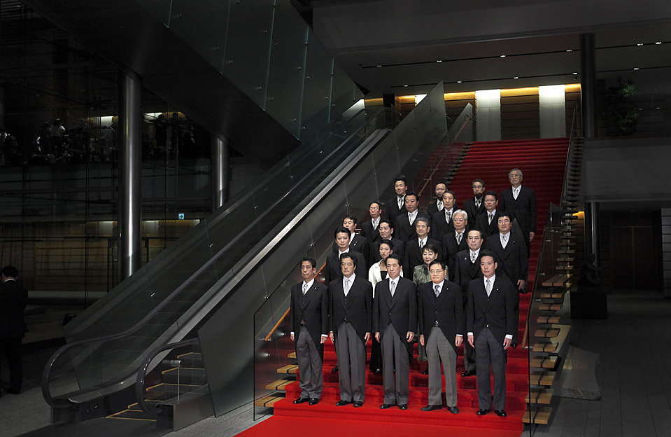 09.06.2010 Япония, Токио