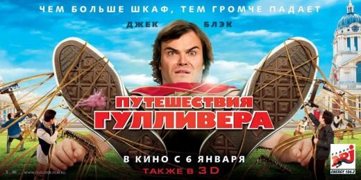 Российский мультфильм заработал в новогоднем прокате больше всех