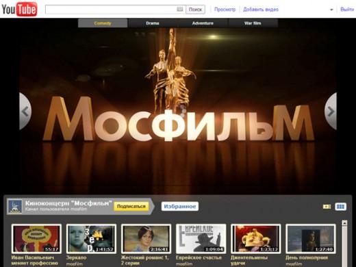 Мосфильм на YouTube