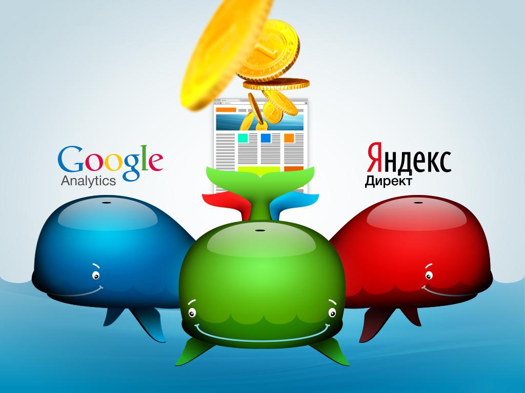 Яндекс или гугл контекстная реклама