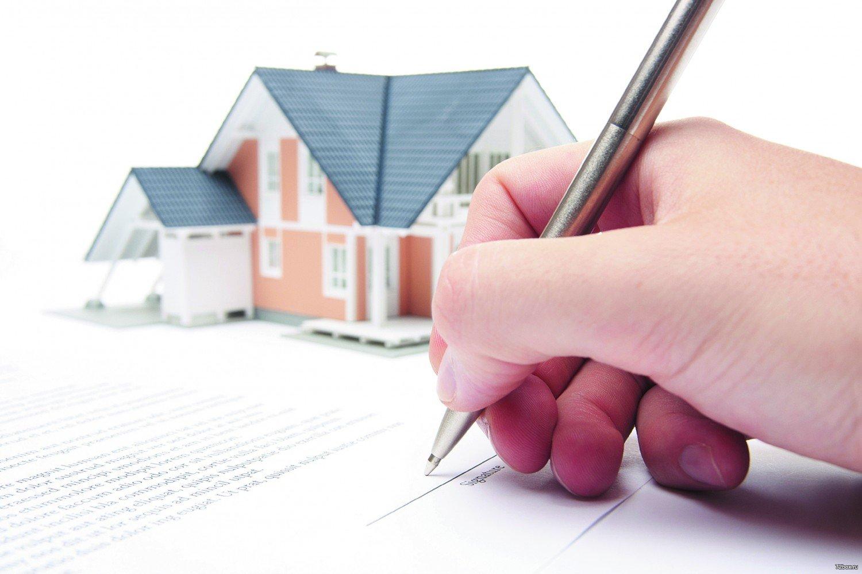 Получить кредит на покупку дома частные деньги в кредит