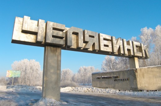 Челябинская область вышла в ТОП-10 по привлечению иностранных инвестиций