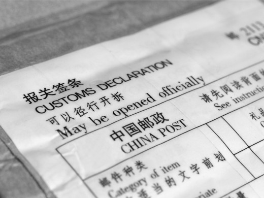 Преимущества онлайн шопинга из Китая
