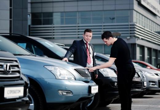 Выкуп авто – как облегчить покупку нового автомобиля?