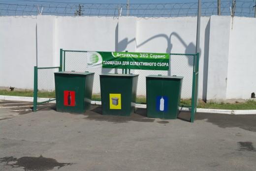 «Эко-патруль» собрал 53 тонны мусора с территории городского пляжа Астрахани