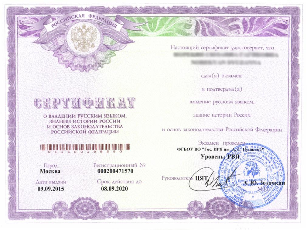 Может ли голосовать инотранные граждане сайт уфмс россии