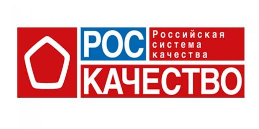 Веерные исследования продукции индустрии детских товаров завершает Роскачество