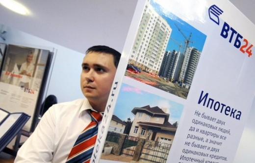 Для клиентов ОПИН процентная ставка по ипотеке от банка ВТБ24 снижена до 11,15%