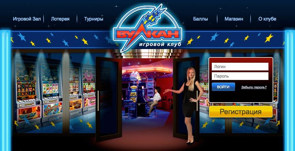 Автоматы в интернет казино выползает казино вулкан