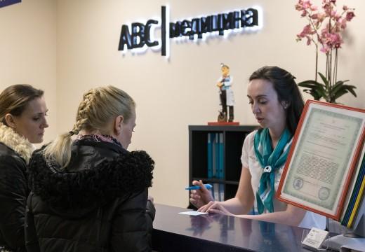 Юлия Анатольевна Соляник: «В клиниках «ABC Медицина» созданы все условия для работы, как в финансовом, так и в профессиональном плане»