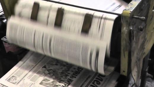 Виды современной печати газет