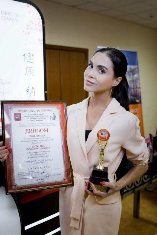 Enhel Group Company признана лучшей в номинации «Инновационная деятельность»