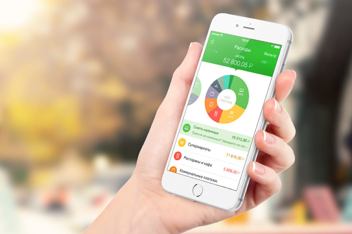 оформить кредит на банковскую карту онлайн