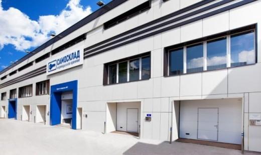 САМОСКЛАД® открывает новый склад на западе Москвы