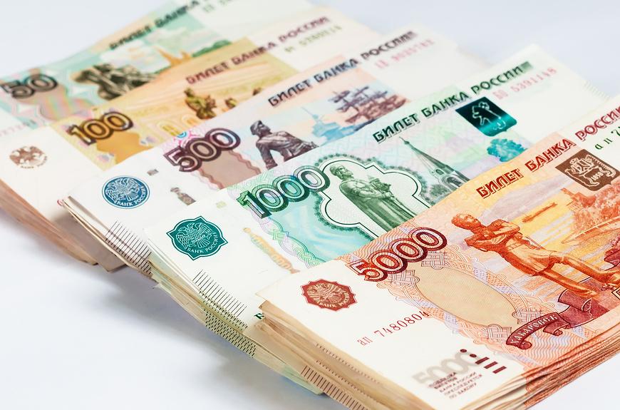 Взять кредит в банке Первый Депозитный Банк Матвеев