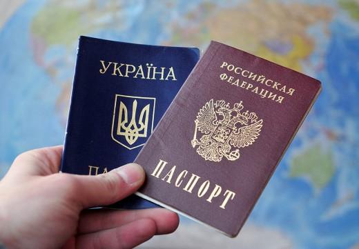 Граждане Украины смогут получить гражданство РФ в упрощенном порядке