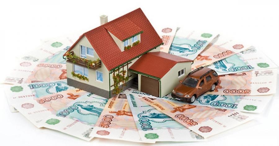 Кредит под залог недвижимости 2017 как можно взять деньги в кредит