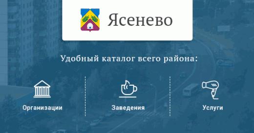 Как узнать информацию о городе