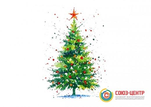 ООО КМДК «СОЮЗ-Центр» поздравляет с Новым годом и Рождеством!