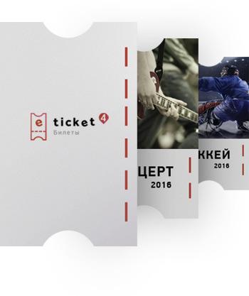 купить билет в театр