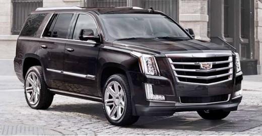 Автосалон «Автоцентр Сити» продает американский внедорожник Cadillac Escalade