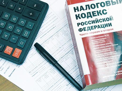 О налоговой амнистии