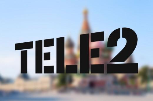 Онлайн сервисы компании Теле 2