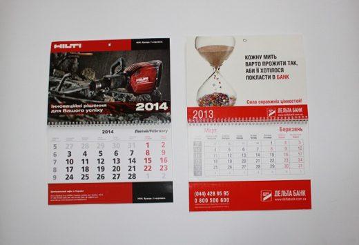 Особенности печати корпоративных календарей