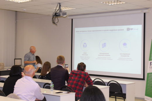 F2FGroup презентовала новые технологии для HR-агентств на бизнес-завтраке