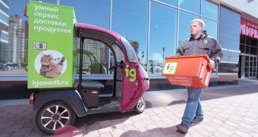 Сервис iGooods – быстрая и надежная доставка продуктов в Москве