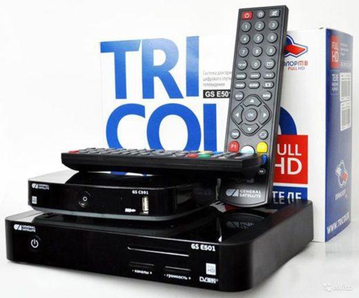 Триколор для просмотра ТВ в отличном качестве!