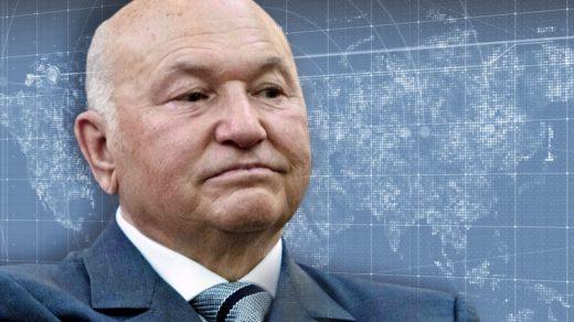 Юрий Лужков порассуждал об угрозах «цифрового будущего для человечества»