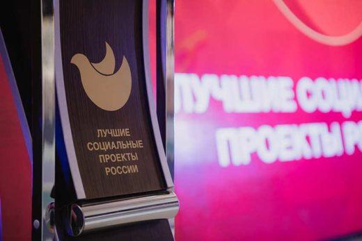 Норникель стал лауреатом премии «Лучшие социальные проекты России»