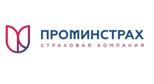 Для клиентов ООО «ПРОМИНСТРАХ» запущен короткий номер колл-центра