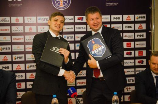 Первый в мире робот-тренер подписал контракт с баскетбольным клубом «Парма»