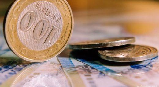 Финансовые новости Казахстана