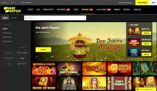 Лучшие игровые автоматы в казино Париматч. Играем онлайн