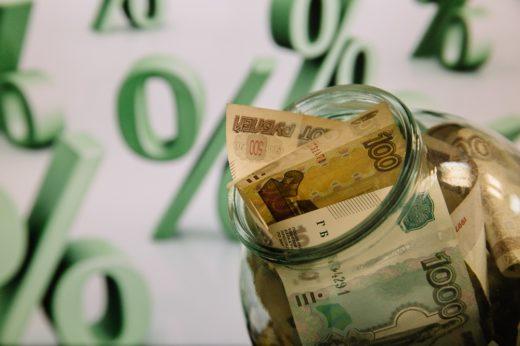 ЦБ снизил ставку до рекордных 4,5%: что это значит для вкладчиков и заемщиков?