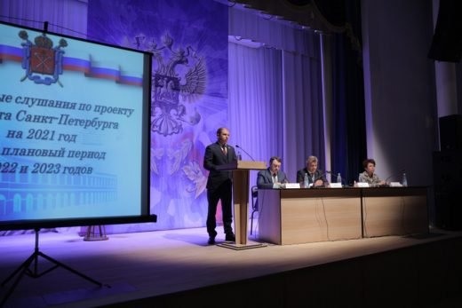 Михаил Романов принял участие в публичных слушаниях по проекту бюджета Колпинского района Санкт-Петербурга на 2021-2023 годы