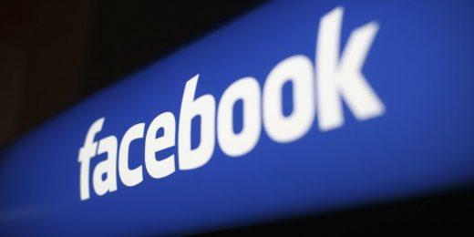 Зачем Фейсбук дарит Интернет