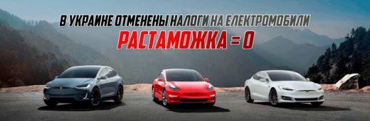 Машины из США в Украине