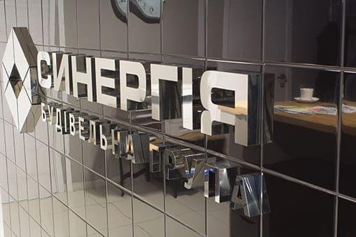 Использование объемных букв в рекламе