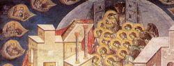 Православные и греко-католики празднуют Успение Пресвятой Богородицы