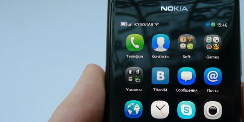 Покупка нового телефона на примере Nokia