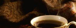Как приготовить ароматный кофе