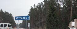 Россияне выступят генподрядчиком строительства в Беларуси АЭС
