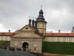Замок в Несвиже