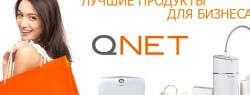 Лидер азиатского рынка директ-селлинга международная компания QNET вновь демонстрирует политику открытости своего бизнеса